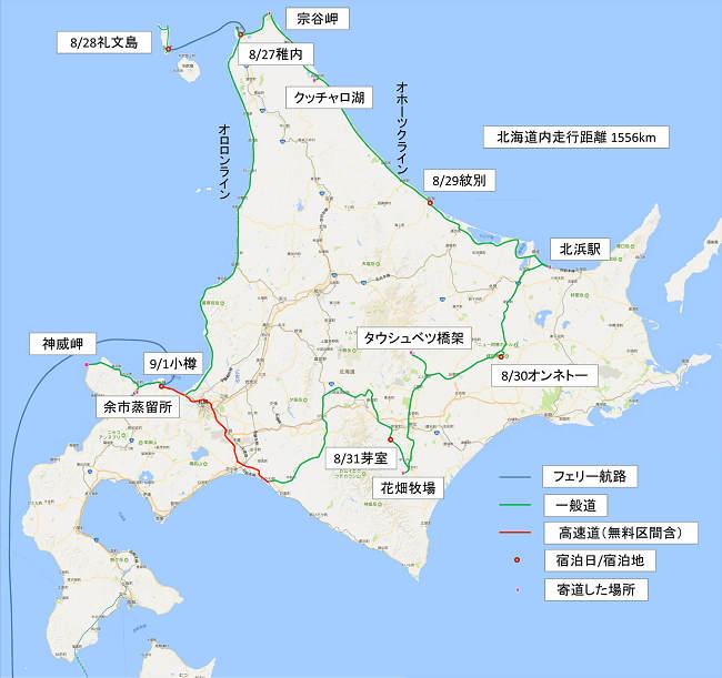 北海道行程図m.jpg