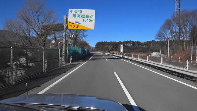 20161203快走中央道(2)t.jpg