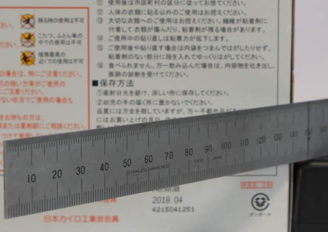 DSC_0685trm2m.jpg