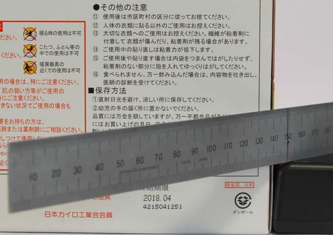 DSC_0688trm2m.jpg